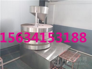 商用电动磨浆机磨芝麻酱机打玉米糊机石磨豆浆机米浆机