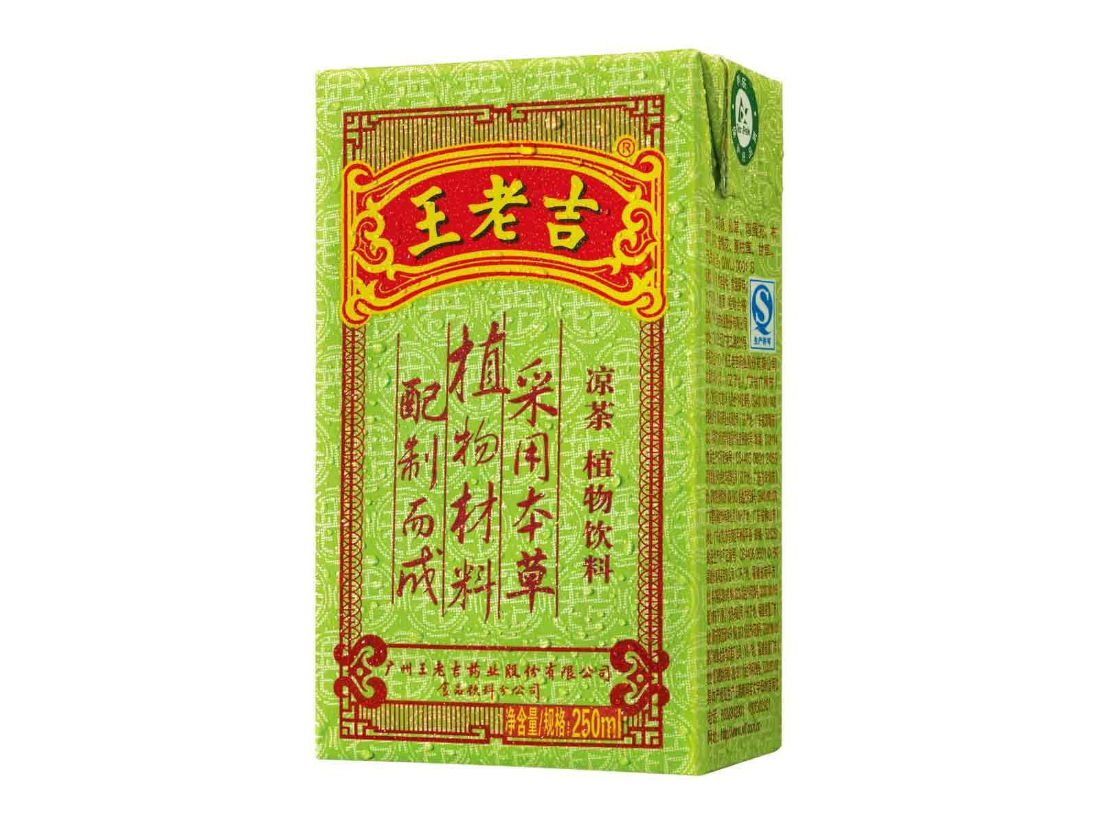 上海茶饮料批发、王老吉批发,盒装王老吉价格