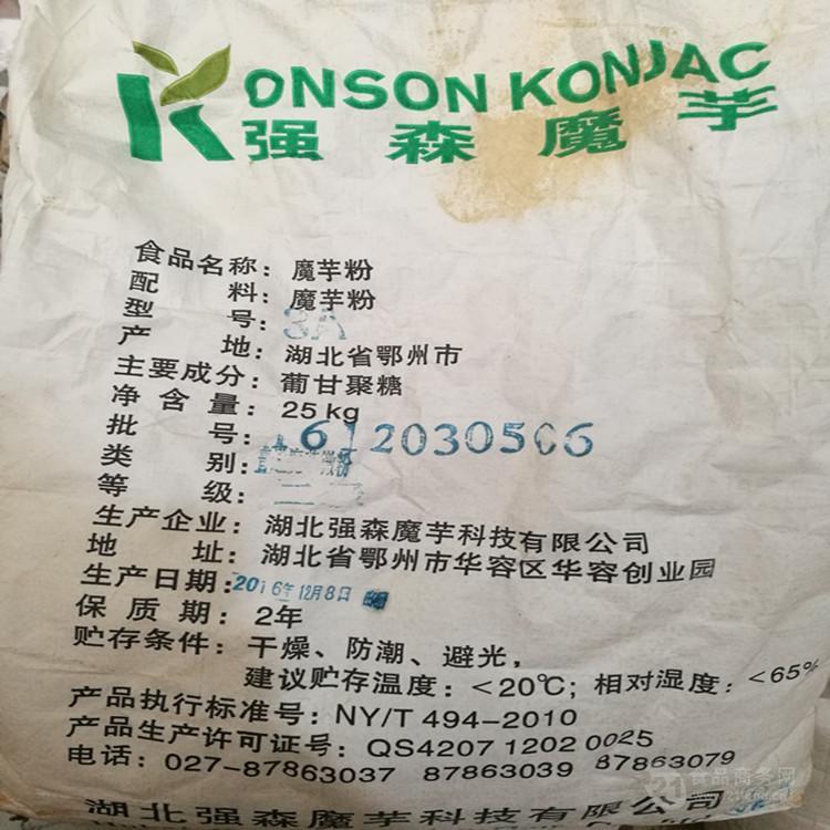 强森牌魔芋粉3A食品级增稠剂1公斤代发