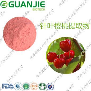 冠捷生物 樱桃提取物 VC含量高 质量