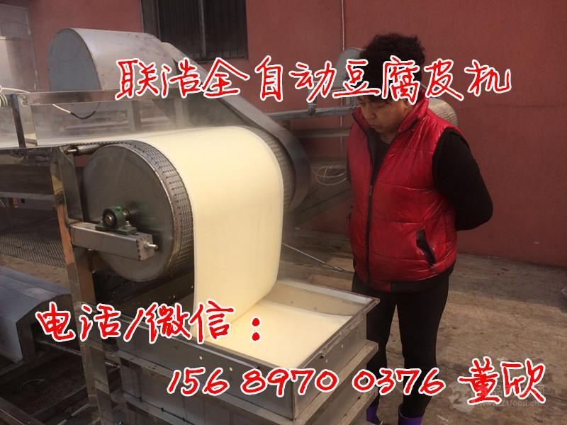 全自动干豆腐机器 东北自动干豆腐机械设备
