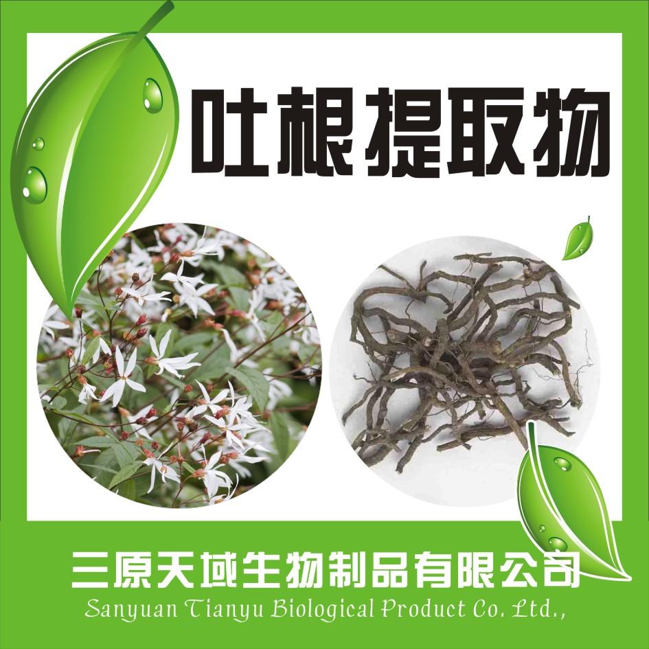 代理吐根提取物 吐根碱2%  纯天然植物萃取