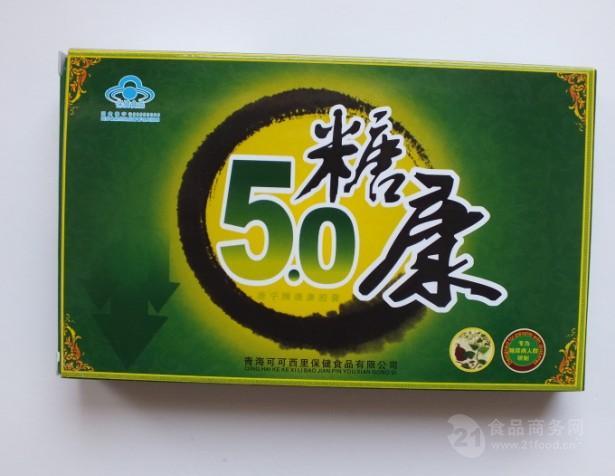 5.0糖康胶囊官方网站专卖店价格标价多少钱