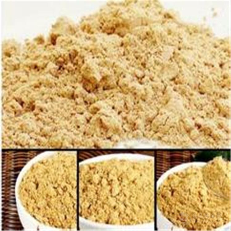 纳豆提取物 纳豆粉