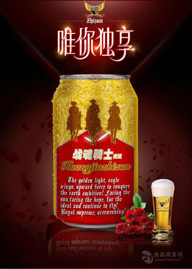 易拉罐啤酒低价供应