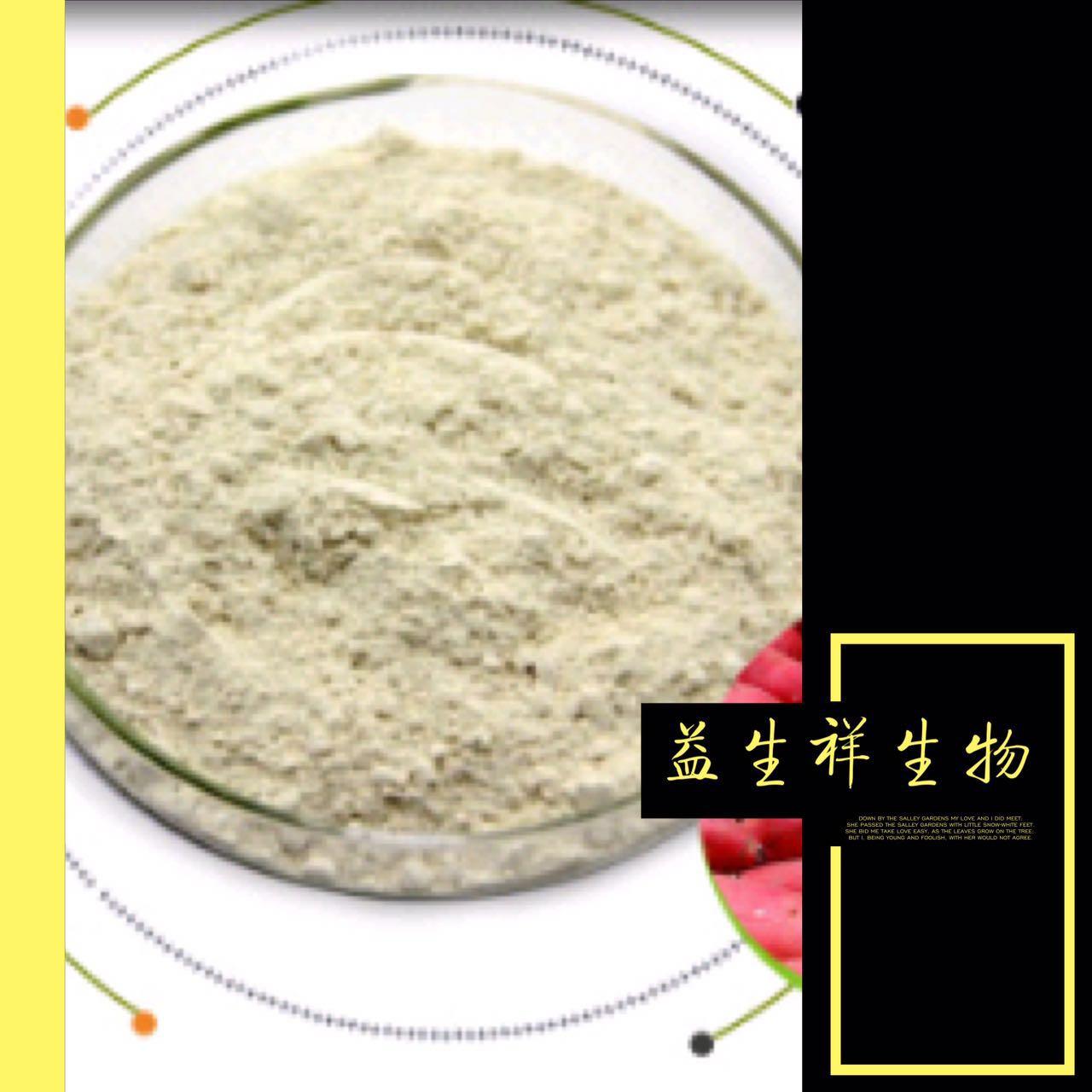 红薯膳食纤维 80% 甘薯纤维 红薯纤维 地瓜纤维 地瓜/红薯提取物