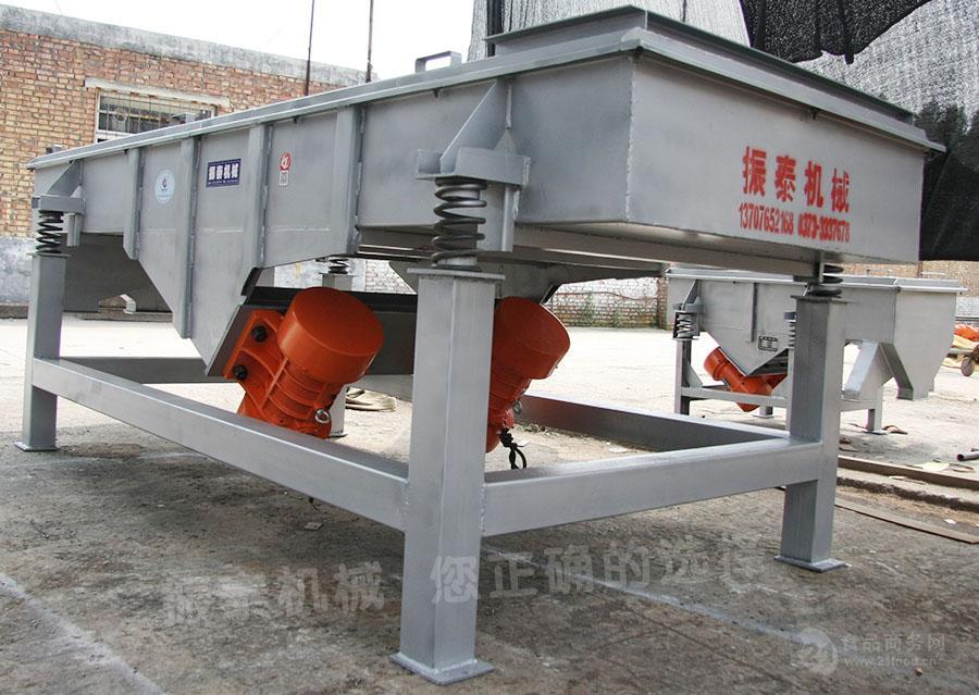 荞麦壳筛选专用直线振动筛 长方形碳钢分选设备