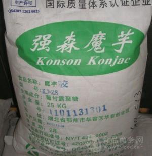 厂家供应 特级纯魔芋精粉 魔芋面魔芋原料粉