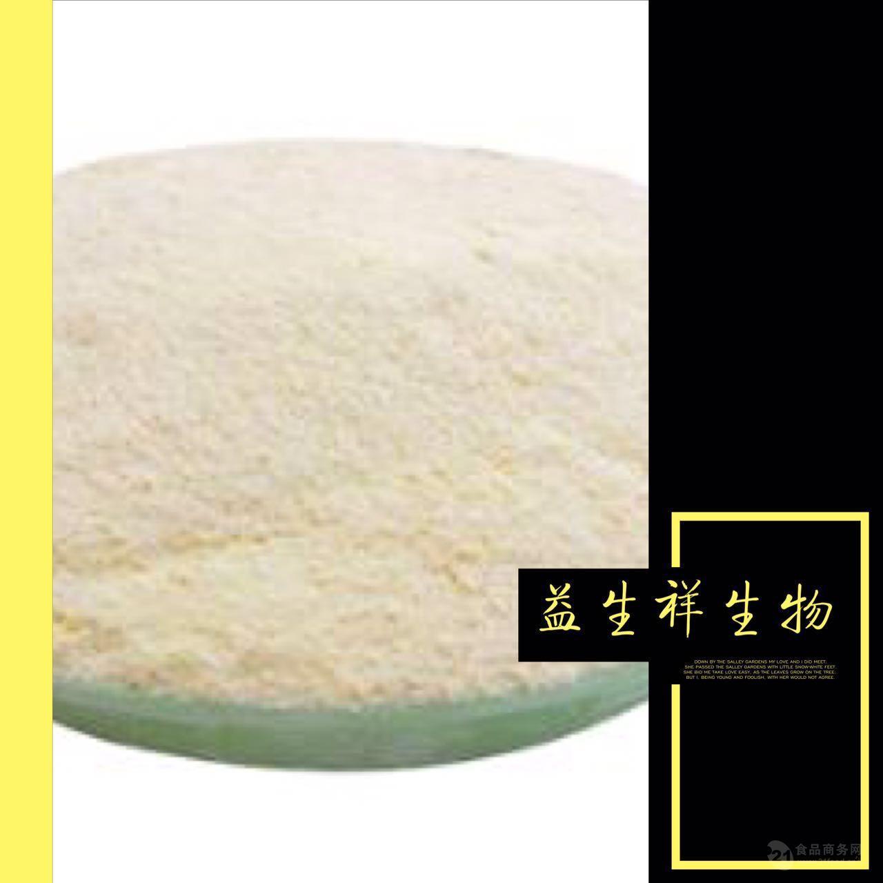 厂价直销膨化糙米粉(膨化或者炒制)糙米粉 五谷杂粮粉 熟化粉