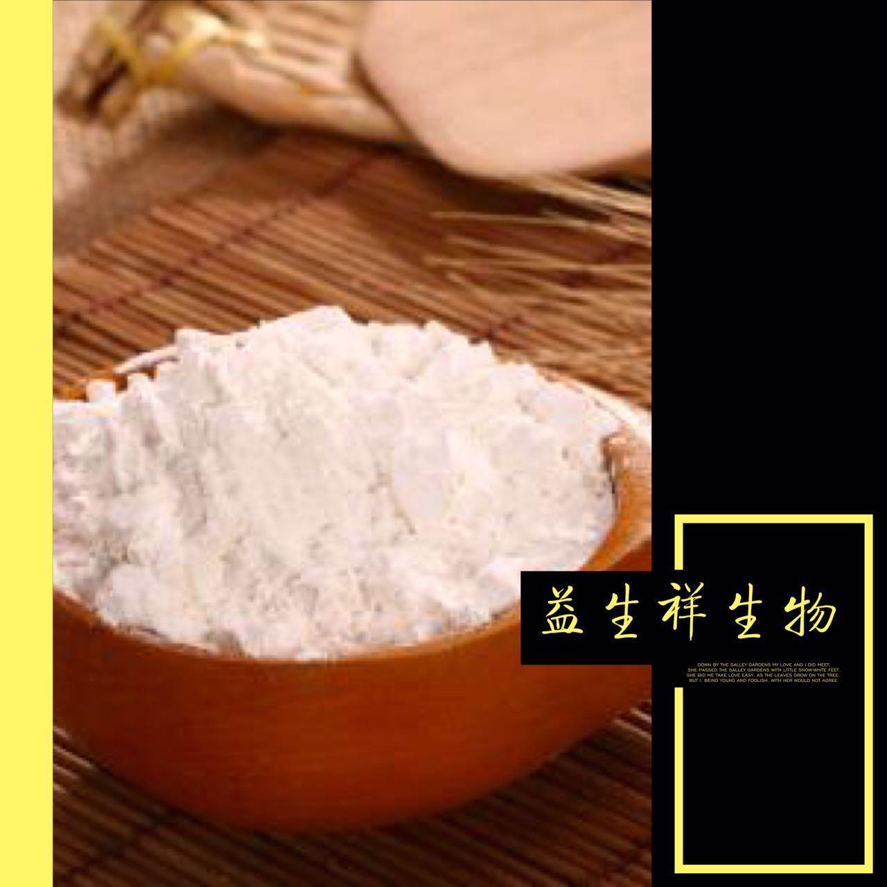 700g水磨糯米粉 膨化熟糯米粉 烘焙面粉原料