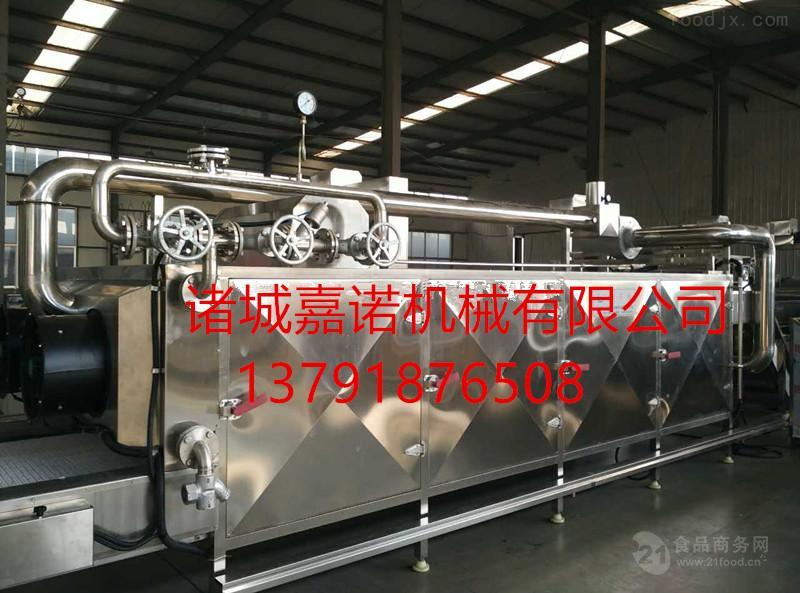 厂家直供JN-6000竹笋烘干机 洋葱丁烘干机 地瓜干烘干机