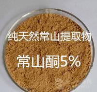 供应常山提取物   5%常山酮
