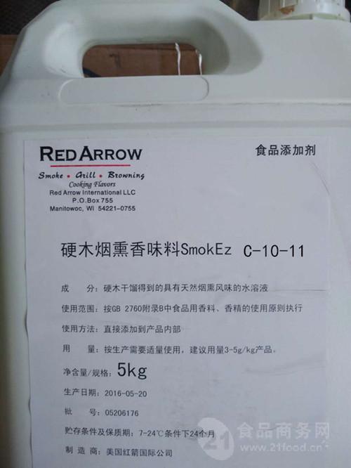 美国红箭烟熏液进口商型号SMOKEZC-10-11