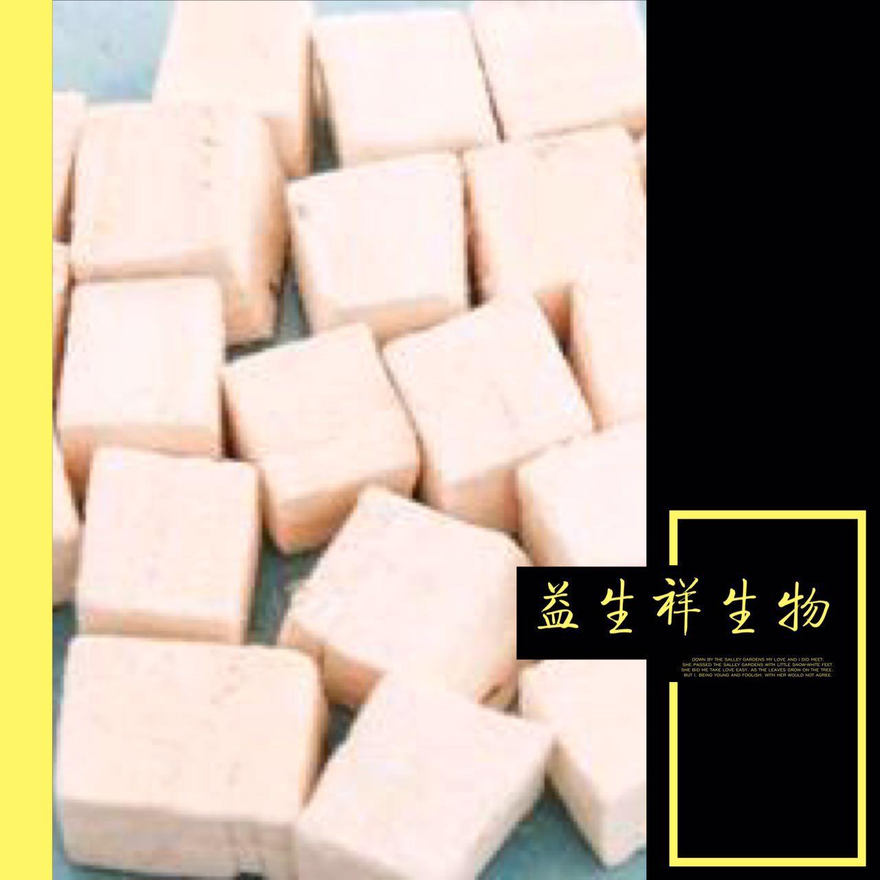 茯苓多糖30% 茯苓提取物10:1 茯苓酵素粉 供应包邮
