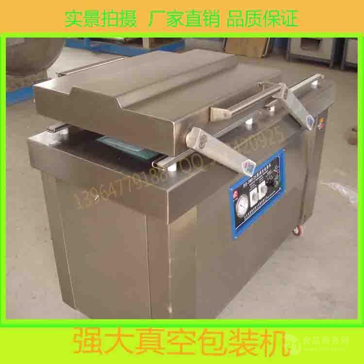 零食包装机 封口机 蛋黄派充氮气包装机 小型家用包装机价格