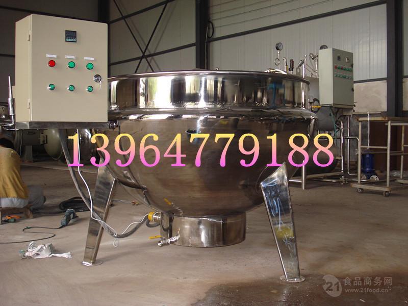 豆浆熬煮锅 豆糊煮锅 不锈钢电加热夹层锅 夹层锅厂家