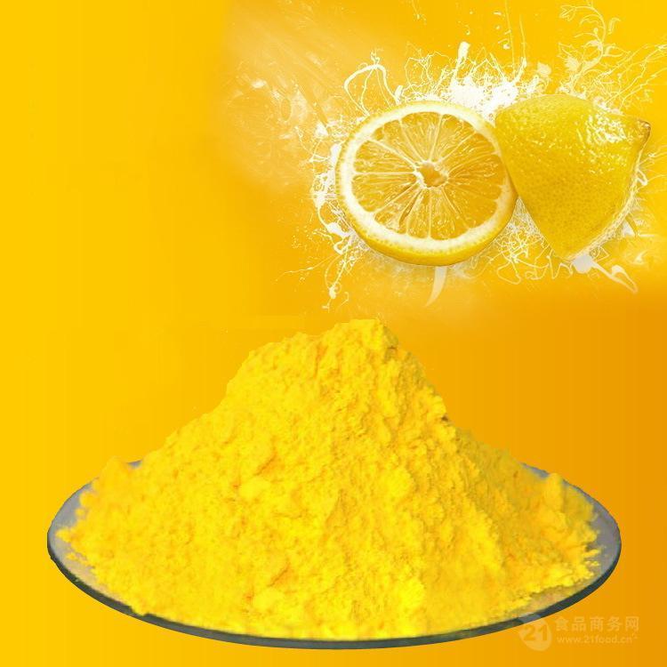 【南京绿意】大量供应 优质食品级 黄色素 柠檬黄 食用着色剂