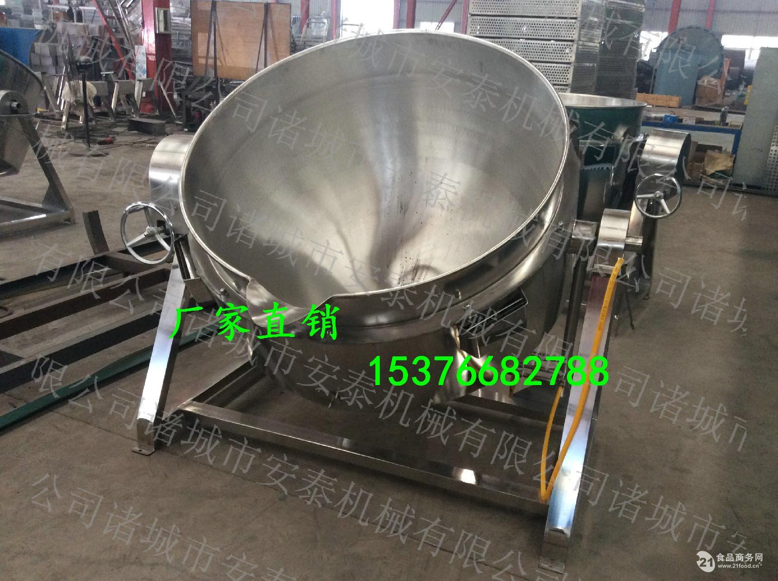 600型月饼馅炒制锅 电加热可倾式夹层锅