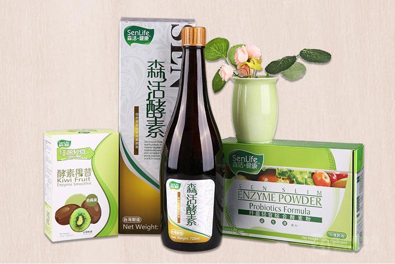 台湾森活酵素原液 官方网站专卖店价格标价多少钱
