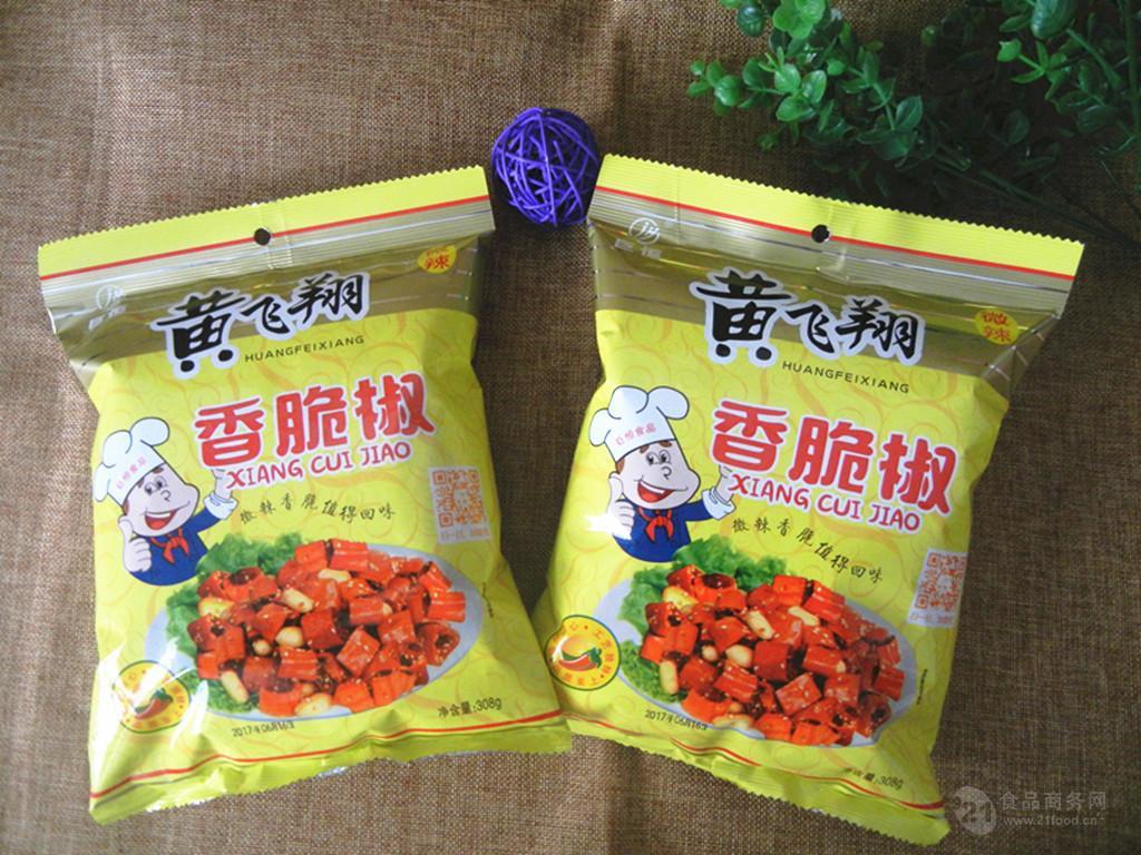 黄飞缘香脆椒、香辣酥
