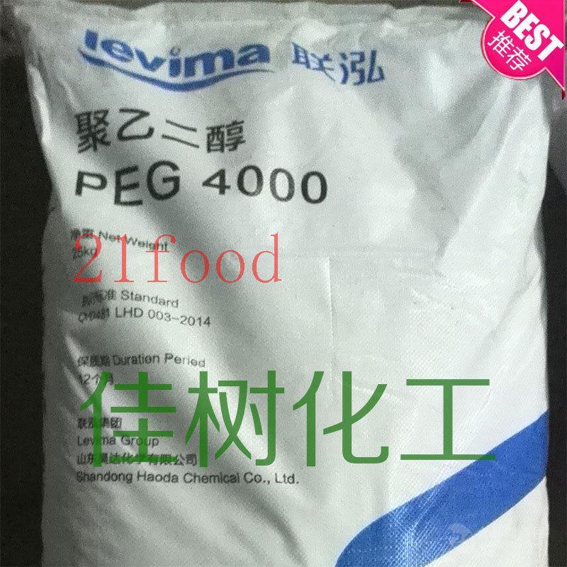 价格优惠 高分子化合物peg 联泓聚乙二醇PEG6000