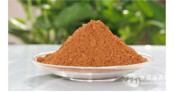 厂家供应优质纯天然可可提取物 可可碱10:1 天然提取 量大从优