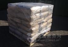 健隆生物 食品添加剂黄原胶 生产厂家