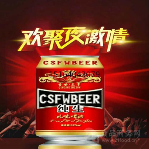 高利润啤酒325毫升易拉罐啤酒厂家直销