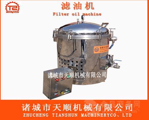 LY-60型炸油滤油机械设备