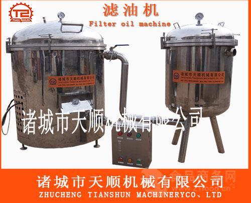 LY-80型煎炸油过滤机