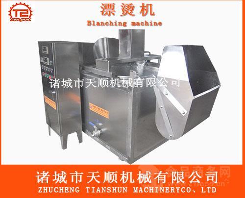 烫菜机(果蔬漂烫机)