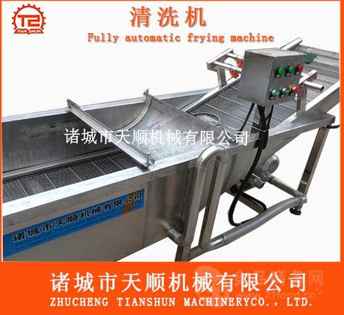不銹鋼螺旋網帶多功能洗菜機