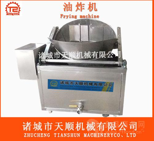 知名厂家供应牙签肉油炸机(食品机械生产商)