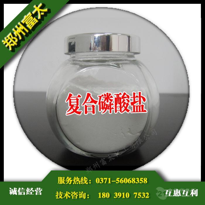 复合磷酸盐生产厂家,复合磷酸盐价格