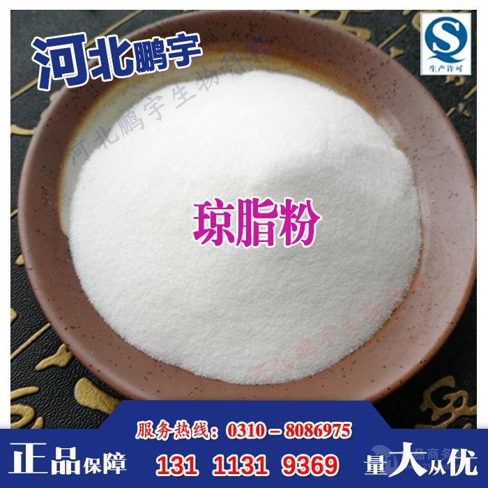 食品级琼脂粉生产厂家