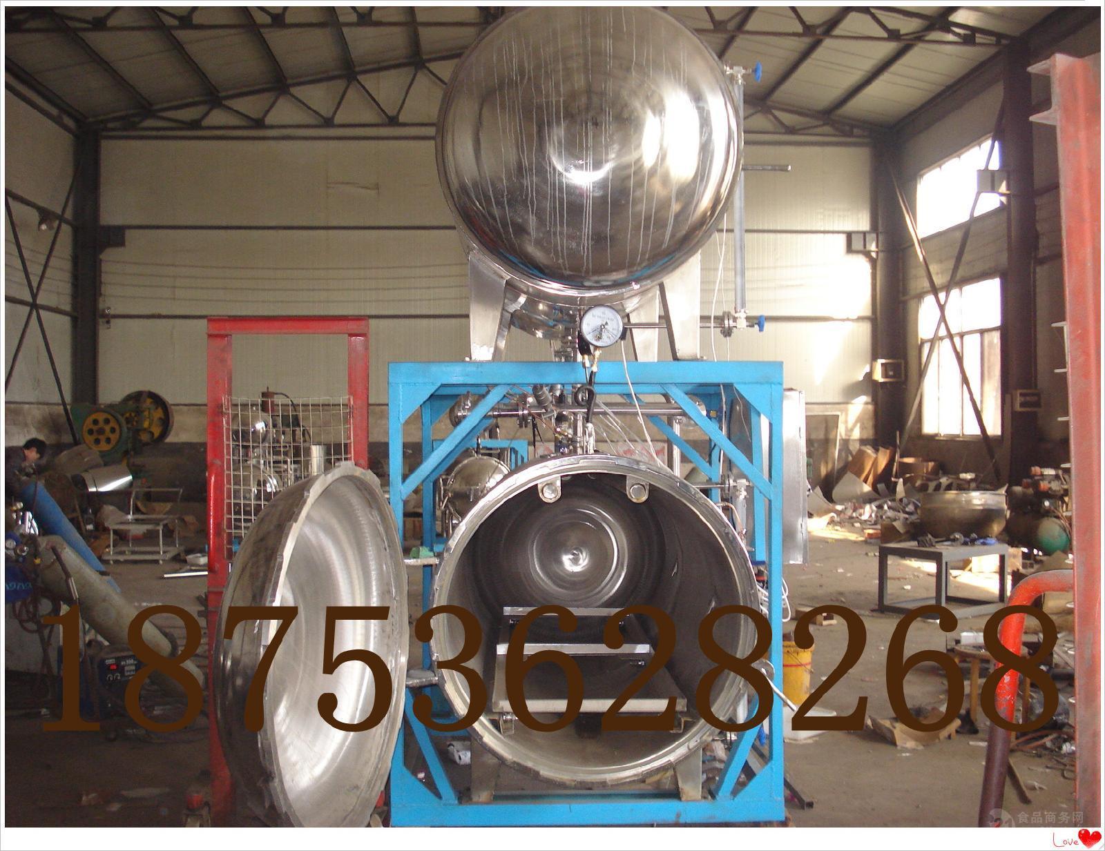 高温高压杀菌锅价格不锈钢蒸汽灭菌锅厂家