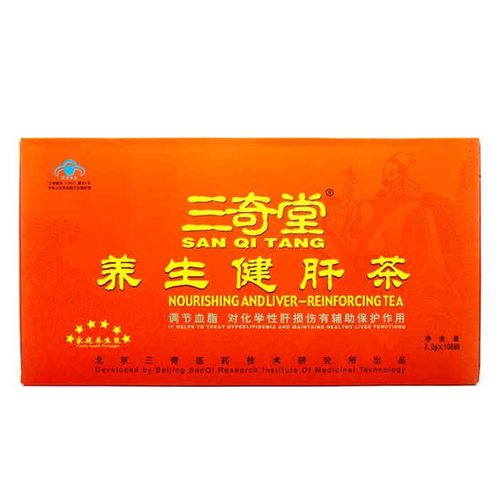 三奇堂养生健肝茶有什么成份 药店为什么不卖(唯一官网)