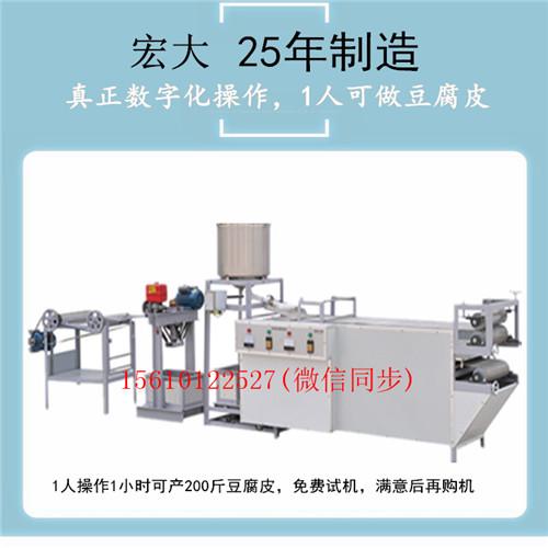 山东潍坊豆腐皮机多少钱一套 小型豆腐皮机 仿手工豆腐皮机