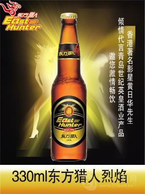东方猎人烈焰啤酒   330ml瓶装