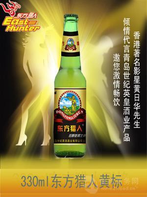 东方猎人黄标啤酒  330ml瓶装