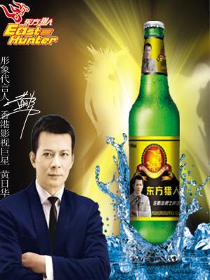 东方猎人啤酒   500ml瓶装