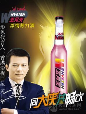 水蜜桃味苏打酒