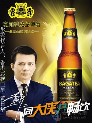 布加迪威龙啤酒8090后    青春活力小酒