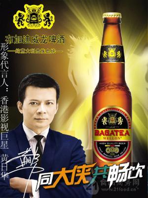 布加迪威龙啤酒   圆标啤酒  330ml