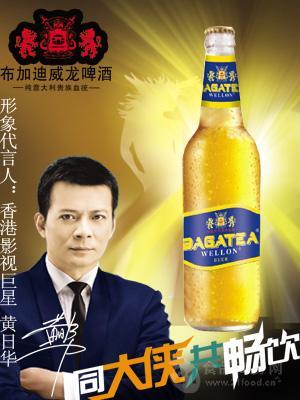 布加迪威龙啤酒 500ml蓝标啤酒  诚招代理加盟