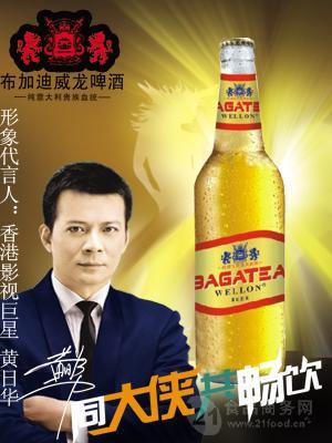 布加迪威龙蓝标啤酒    500ml瓶装啤酒