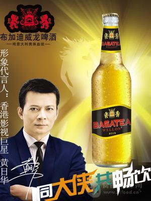 啤酒代理首选布加迪威龙啤酒