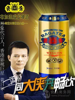 啤酒招商加盟 *东方猎人啤酒