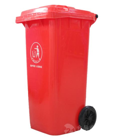 重庆红色分类垃圾桶,120l有害塑料垃圾桶
