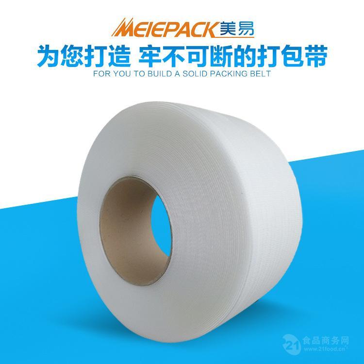 厂家批发定做5分15mmA级环保透明打包带
